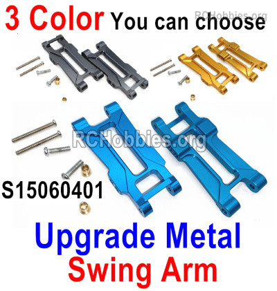 Subotech BG1525 Upgrade Metal SwingArm Parts, Upgrade Metal Suspension Arm. S15060401. 3 Colors you can choose. Total 2pcs.